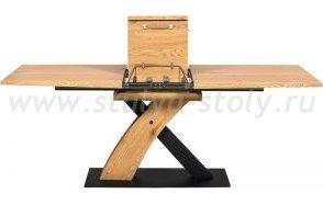 Стол обеденный EXPRESS (крем)