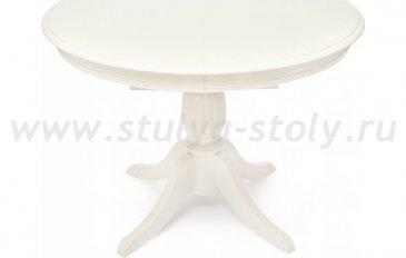 Стол обеденный Leonardo (Леонардо) (белый)